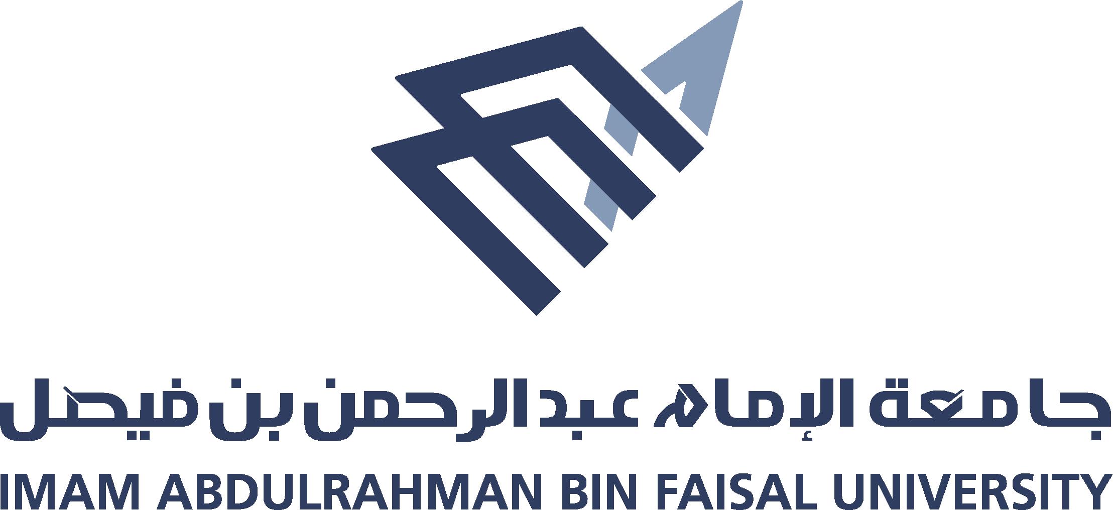 Image result for جامعة الامام عبدالرحمن الفيصل